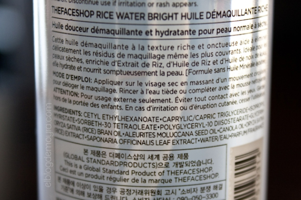 ricewaterbright_ebdmoyra04