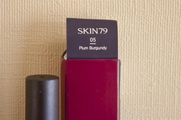 skin79_plumburgandy_ebdmoyra03